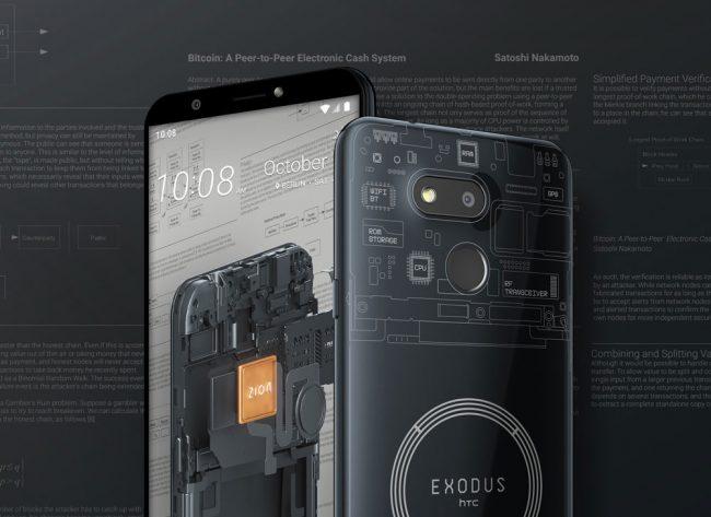 HTC Lance Exodus 1s, Une Chaîne Téléphonique