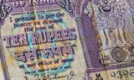 Le Nisg Indien A Publié Un Projet De Proposition De Cbdc/Cbdr